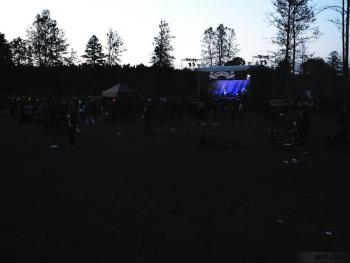 Amme Rock 2017
